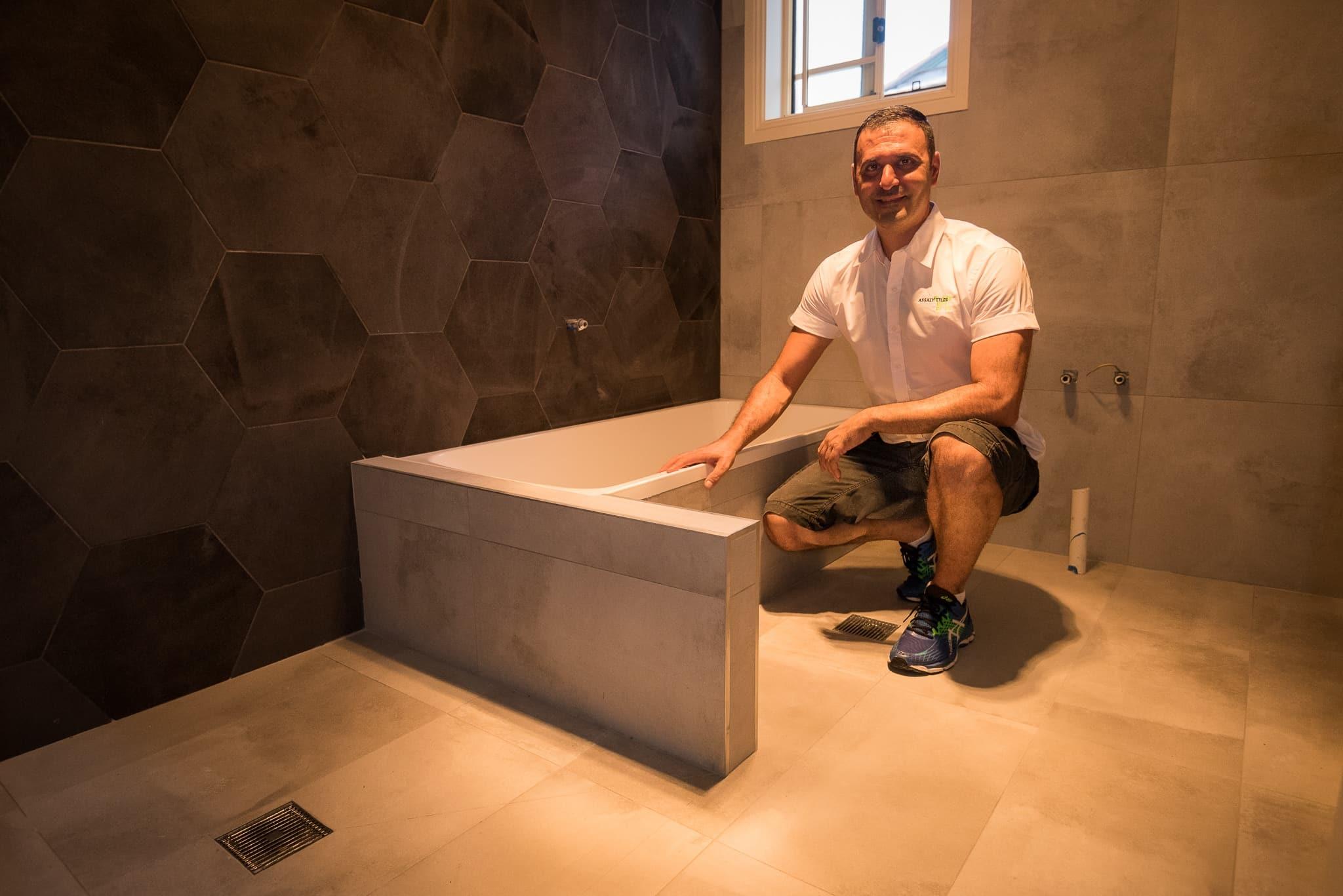 Assaly tiled bathroom