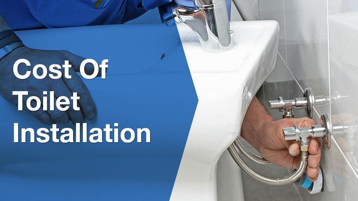 toilet installation banner